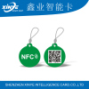 125Khz RFID Writable Smart Proximity Epoxy Card Rewritable Key Tags For Access Control Rfid Copier