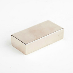 N50 50.8 * 25.4 * 12.7mm Permanent Sintiered Neodym-Block Magnete
