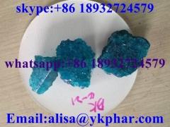 73305-09-6 MEAI MEAI 5-MeO-AI 5 MeO AI 5MeOAI 5 MeOAI Chaperon Chaperon 5-MAthoxy-2 аминоиндан 5Metoxy2aminoindane