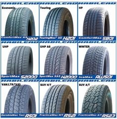 235/55R17 235/55ZR17 chinese famous brand new radial passenger car tire