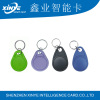 proximity RFID plastic fob key Keyfob for access control systems