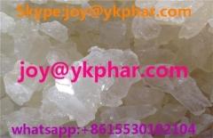 NM2201 NM 2201 NM_2201 MMB2201 MMB 2201 CBL-2201 CBL 2201 hot products Cheap price high purity