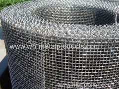 Closed Edge crimped wire screen with selvage