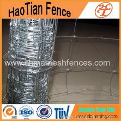 Field Fence FOR Grassland