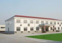 Shenzheng Biological Technology Co.,Limited