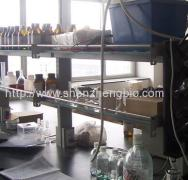 Shenzheng Biological Technology Co.,Limited