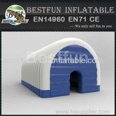 small inflatable arch tent