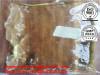 Colorless Liquid G-Butyrolactone GBL Liquid high purity 99%