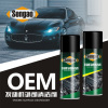 sell Engine surface degreaser