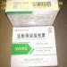 wholesale HCG 5000iu HCG 2000iu price cheaper HCG 5000iu hgh buy HCG 5000iu real HCG 5000iu authentic HCG 2000iu reviews