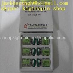 HMG 75iu/vials Human Injection Menotrophins Gonadotrophin