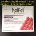 wholesale Keifeitropin Keifeitropin price cheaper Keifeitropin hgh buy Keifeitropin real Keifeitropin authentic