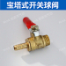 Pagoda type Mini brass ball valves