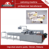 Automatic Food Cartoning Machine
