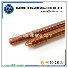 Copper Layer Steel Core Copper Rod