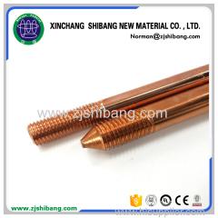 Copper Layer Steel Core Copper Rod
