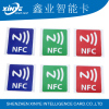 manufacture Ntag213/215/216 rfid anti metal nfc tag with 3M sticker rewritable rfid nfc pvc sticker on metal for asset m
