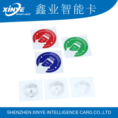 Roll Printing Rfid Nfc Stickers tags for phone payment