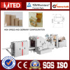 Full Automatic Paper Roll Feed Brown Kraft Square Bottom Paper Bag Making Machine For Sale