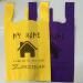 ready bags printing press