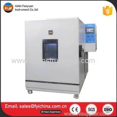 Physiological Thermal and Water-Vapor Resistance Tester