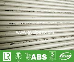 UNS S31803 / S32750 / S32760 Super dúplex de tubería SS