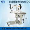 Single head side seam sewing machine