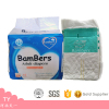 Free samples adult diapers manufacturer in China