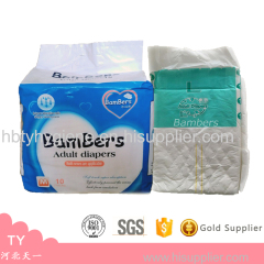 Free samples adult diapers manufacturer in China from China