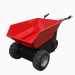 1100W 500KGS self dumper electric mini dumper