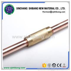 Copper Bonded Steel Earthing Rod