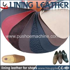 履物レザーPU靴ライニングレザー