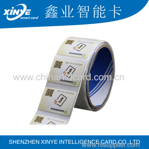 25mm round Epaper rfid label sticker tag13 56MHz ISO1443A
