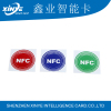 13.56 MHz Good Quality Anti Metal NFC RFID Tag On Metal
