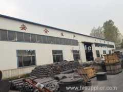 Zibo Huaming Graphite Materials Co.