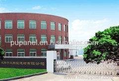 Shenyang Ningda New-Tech Material Manufacturer Co., Ltd.