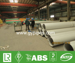 ASTM A790 UNS32750 GR2507 SM Pipe