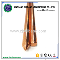 Copper Plated Steel Core Ground Rod Supplier