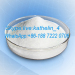 Sports Nutrition Powder Taurine CAS 107-35-7