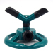 Plastic 2-arm yard water rotary sprinkler