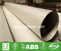 Beveled Duplex Stainless Steel Pipe