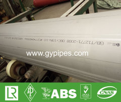 UNS S32750 Super Duplex Stanless Steel Pipes and Tubes