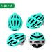 BICYCLE UNIBODY HELMET product new