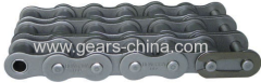 china supplier 06C chain