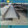 China supplier common universal carbon steel h iron steel H beams