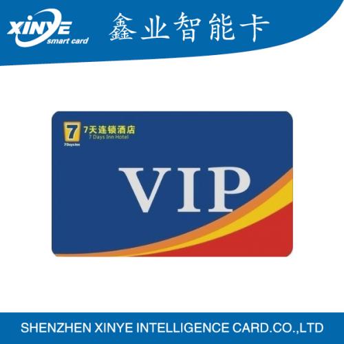 RFID hotel key card in China