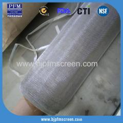 Chinese 316L Printing Mesh