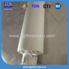 Chemical Industrial tela metallica