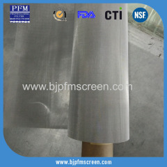 SS Filter Screen Mesh