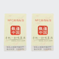 Produttore tag NFC personalizzato